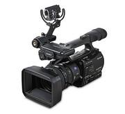 Sony HVR-Z5 Camcorder - professional